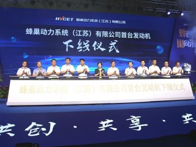 镇江首台发动机在扬中成功下线