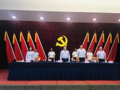 邮储银行镇江市分行召开党员大会进行党委、纪委换届选举