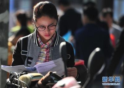 注意!2020江苏省公务员考试这4个职位考生须20日在南京面试