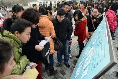 江苏23万考生竞争7178个事业单位职位