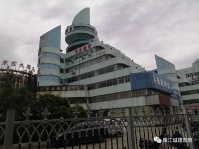 """镇江新增这些""""历史建筑""""  作为镇江人,你认为它们够""""历史""""吗"""