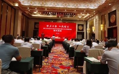 镇江农业农村局与农行开展党建共建签约活动