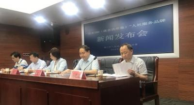 今年1-6月份,镇江城镇新增就业2.7万人