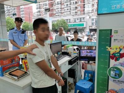 小偷疯狂盗窃9家商铺,民警火速破案追回财物