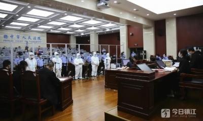 扬中宣判一起恶势力团伙案 5人涉非法拘禁等罪分别获刑