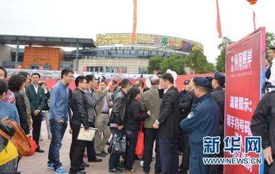 南京发布摇号购房新规:人才优先选房 支持刚需购房