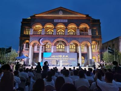 """镇江""""润州明月夜""""夜间经济发展启动 15个夜经济项目发布"""