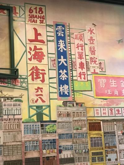"""香港街名里的""""华夏版图"""""""