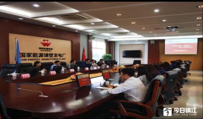 江苏中坚汇律所走进企业开展《民法典》普法沙龙
