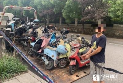 """豪横!男子连续盗窃电动车20余辆,竟是为了""""环游""""句容?"""