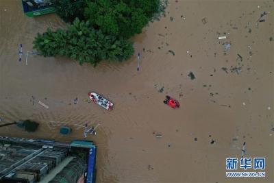 国家发展改革委紧急下达3.09亿元救灾应急资金支持暴雨洪涝灾害地区抗灾救灾