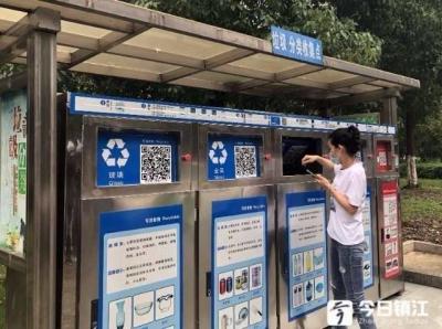 镇江今年将新增139个垃圾分类投放设施覆盖小区