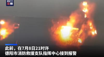 全记录!广汉鞭炮厂爆炸救援