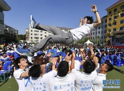 高考倒计时,江苏省教育考试院这篇重要提醒请查收