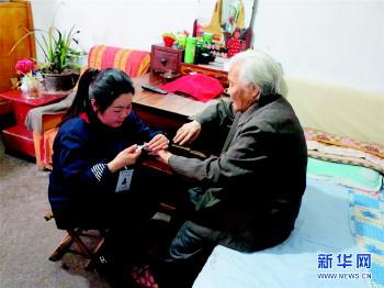 我国各类养老机构已收住老年人超210万人