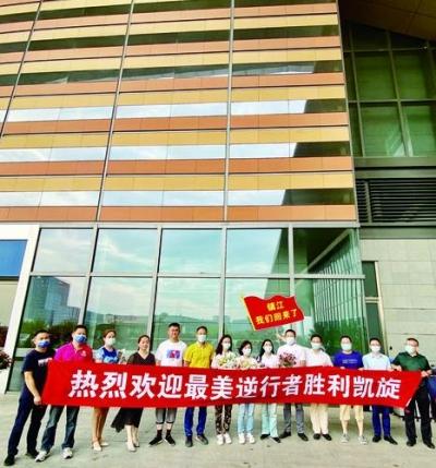 我市4名驰援北京核酸检测人员凯旋