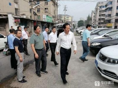 镇江市领导督查全国文明城市创建工作