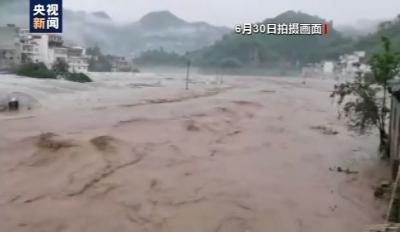 云南昭通强降雨致多地受灾 群众紧急转移疏散