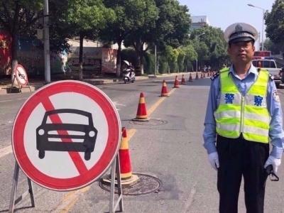 提醒!高考期间,镇江这些路段将实行临时交通管制
