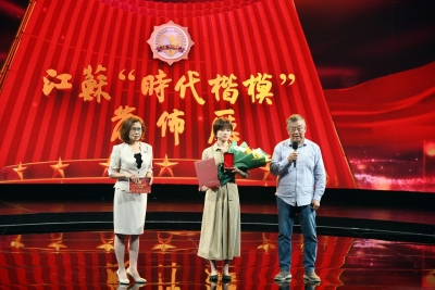 """省委宣传部在南京举行发布会 糜林被追授江苏""""时代楷模""""荣誉称号"""