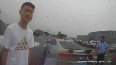 无证驾驶出事故 冒用他人身份信息被识破