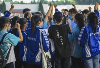 江苏2020年普通高考安全顺利结束 预计7月25日公布成绩