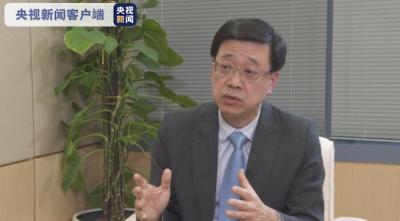 香港特区政府保安局局长李家超:维护国家安全委员会将为维护香港繁荣稳定和国家安全起到保障作用
