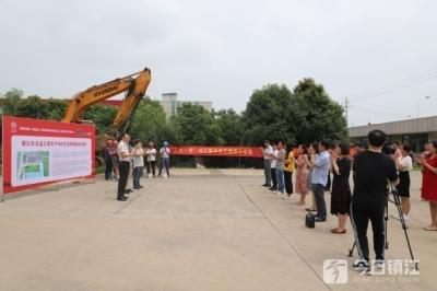 姚桥永益工具年产900万支阶梯钻头项目开工