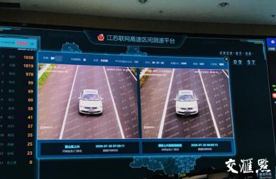 江苏高速公路下月起全路网区间测速,将这样执法