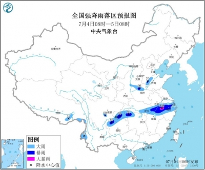 中央气象台:安徽浙江江西等地有大到暴雨