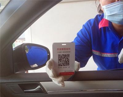 """加油站内""""扫码支付""""很危险 镇江加油站的情况是这样的"""