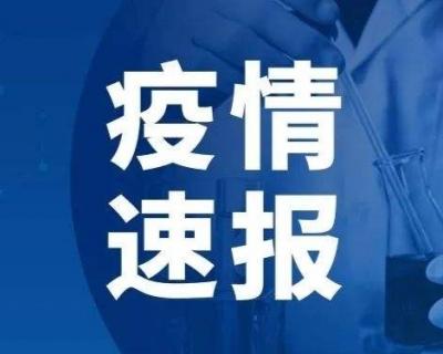 7月10日江苏无新增新冠肺炎确诊病例