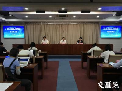 """@正在江苏创业的你,第八届""""创业江苏""""科技创业大赛启动!"""