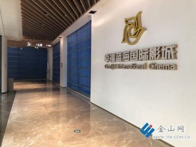 (暂不发)7月20日镇江电影院复工?可能没有大家想象的那么快