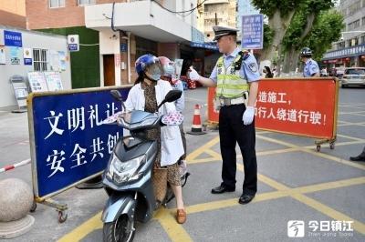 南京今起骑乘电动自行车不戴头盔正式处罚,首次被查罚款20元