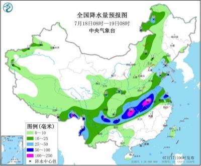 西南地区东部江汉黄淮江淮等地有强降雨 华北等地多阵雨和雷阵雨