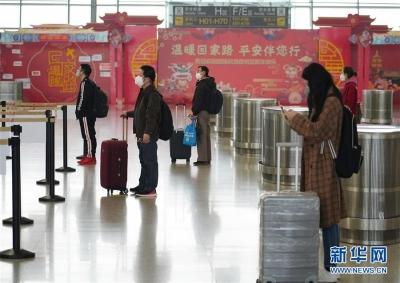 国家卫健委:这类入境人员可不再强制集中隔离14天
