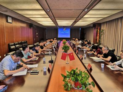 镇江市召开市场监管系统长江禁捕工作部署会