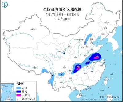 暴雨黄色预警!江苏、安徽、湖北等地局地有大暴雨