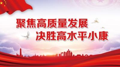 """刘海荣:守护港航的""""安全卫士"""""""