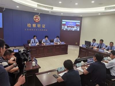 江苏省检察院检察长刘华在镇主持公开听证,解开信访人多年心结