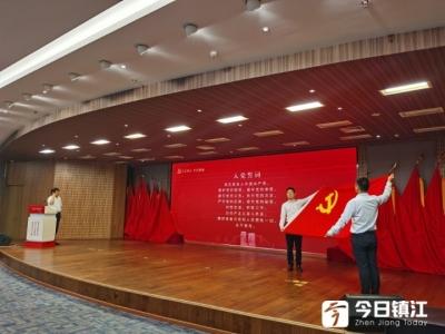 """镇江高新区召开庆祝建党99周年暨""""七一""""表彰大会"""