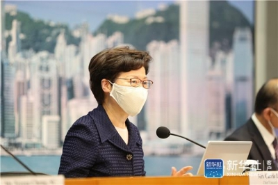 因新冠肺炎疫情严重,香港特区行政长官林郑月娥宣布推迟香港特区第七届立法会选举