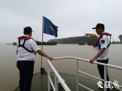 滚动 | 7月11日14时起,江苏长江防汛应急响应提升至Ⅲ级