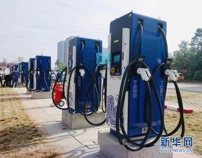 我国有55.8万个公共充电桩 数量居全球首位