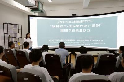 江苏大学暑期学校:用艺术助力乡村振兴