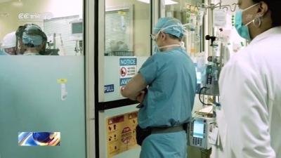 美国新冠肺炎病例激增 医疗系统不堪重负