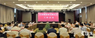 """江苏省林业资源保护要推""""林长制""""了"""