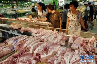 武汉计划投放2000吨政府储备冻猪肉确保汛期猪肉价格稳定