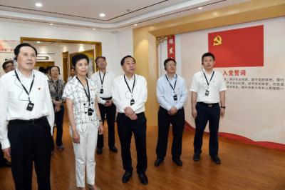 省委老干部局来镇调研并开展纪念建党99周年主题党日活动